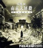 Iris Chang - The Rape Of Nanking (VCD) (Hong Kong Version)