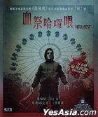 Hell Fest (2018) (DVD) (Hong Kong Version)