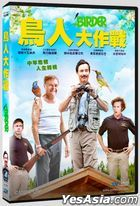 The Birder (2013) (DVD) (Taiwan Version)