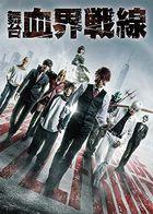 舞台 血界戰線 (Blu-ray)  (日本版)