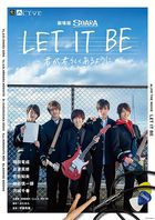 Alive The Movie: Let It Be (Blu-ray) (First Press Limited Edition) (Japan Version)