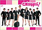 CA to Oyobi! DVD Box (DVD) (Japan Version)