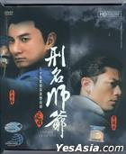 Chinese Detective (DVD) (English Subtitled) (End) (Malaysia Version)