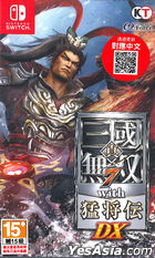 Shin Sangoku Musou 7 with Moushouden DX  (Asian Chinese Version)