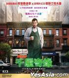 The Cobbler (2014) (VCD) (Hong Kong Version)