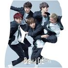 HELLO [Type B](SINGLE+DVD) (First Press Limited Edition)(Japan Version)