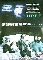 Three (DVD) (Taiwan Version)