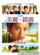 Belle (2013) (DVD) (Taiwan Version)