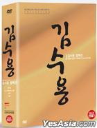 Kim Soo Yong Collection (DVD) (4-Disc) (Korea Version)