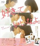 Say 'I Love You' (Blu-ray) (Normal Edition) (Japan Version)