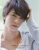Nakao Masaki First Photo Book '19'