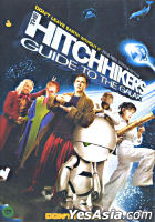 The Hitchhiker's Guide to the Galaxy (Korean Version)
