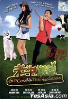 Old Cow vs Tender Grass (DVD) (Malaysia Version)