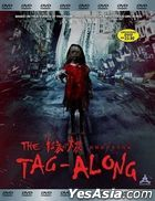 The Tag-Along (2015) (DVD) (English Subtitled) (Malaysia Version)