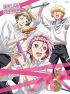 Binan Koukou Chikyu Boebu Love! Vol.3 (Blu-ray)(Japan Version)