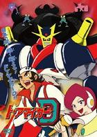 DOAMAIGA D (Japan Version)