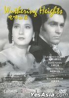 Wuthering Heights (1939) (DVD) (Hong Kong Version)