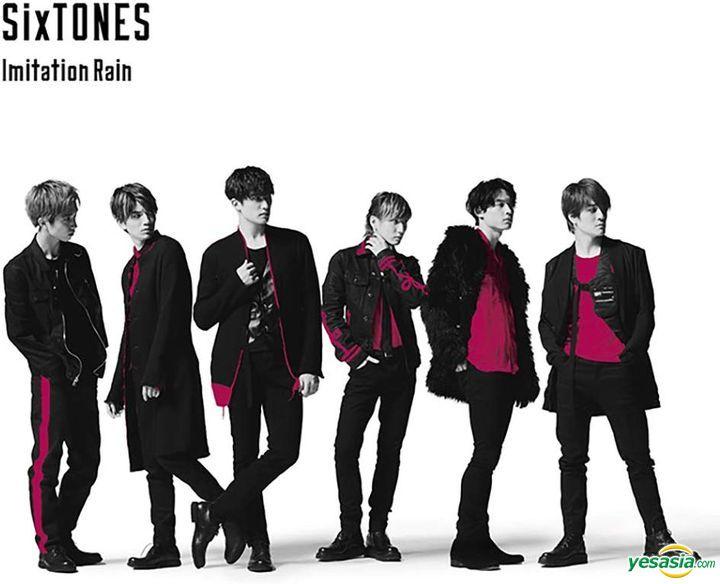 Rain 歌詞 imitation Sixtones