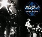 Ride on SEE SAW 3CD BOX [UHQCD] (Japan Version)