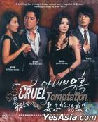 Cruel Temptation (DVD) (End) (Multi-audio) (English Subtitled) (Malaysia Version)