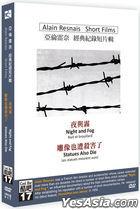 Alain Resnais: Short Films (DVD) (Taiwan Version)