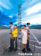 The Academy (DVD) (Part 2) (End) (English Subtitled) (TVB Drama)