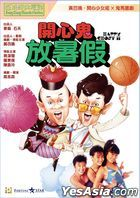 Happy Ghost 2 (1985) (DVD) (2020 Reprint) (Hong Kong Version)