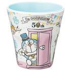 I'm Doraemon 50th Plastic Tumbler 270ml