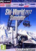 Ski-World Simulator 2012 (英文版)