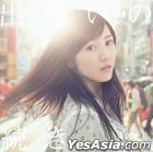Deai no Tsuzuki [Type A](SINGLE+DVD) (First Press Limited Edition)(Taiwan Version)
