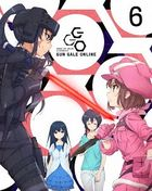 Sword Art Online Alternative Gun Gale Online Vol.6 (DVD) (Limited Edition) (Japan Version)
