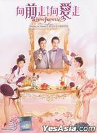 Love Forward (DVD) (Ep. 1-12) (To Be Continued) (English Subtitled) (Malaysia Version)