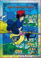 Kiki's Delivery Service : Art Crystal Jigsaw Delivery (208-AC13) (Jigsaw Puzzle 208 Pieces)
