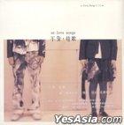 Un-Love Song Original Soundtrack (OST)