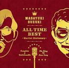 ALL TIME BEST -MARTINI DICTIONARY- (First Press Limited Edition) (Japan Version)