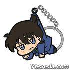 Detective Conan : Shinichi Kudo Tsumamare Key Holder Ver.2.0
