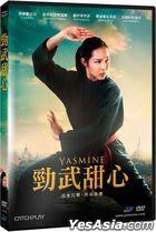 Yasmine (2014) (DVD) (Taiwan Version)