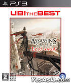 Assassin's Creed Ezio Saga (廉价版) (日本版)