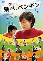 Fly Penguin (DVD) (Japan Version)
