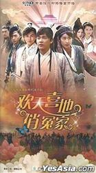 Rapture And Found (H-DVD) (End) (China Version)
