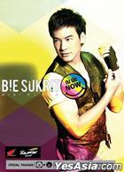 Bie Sukrit : Na Bud Now (CD+DVD : Special Package) (Thailand Version)