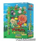 Soreike! Anpanman Theatrical Edition: Hapi no Daiboken Happy Box (Limited Edition) (Japan Version)