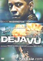 Deja Vu (DVD) (Hong Kong Version)