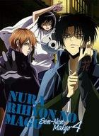 Nurarihyon no Mago: Sennen Makyo (Season2) (DVD) (Vol.4) (Japan Version)
