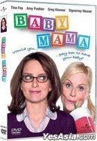 Baby Mama (DVD) (Hong Kong Version)