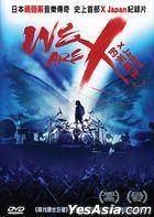 We Are X (2016) (DVD) (Hong Kong Version)