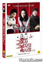 The Etudes of Love (DVD) (Korea Version)