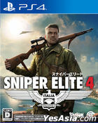 SNIPER ELITE 4 (Japan Version)