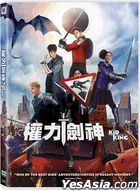 The Kid Who Would Be King (2019) (DVD) (Hong Kong Version)
