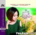 Women's Saying AQ (China Version)